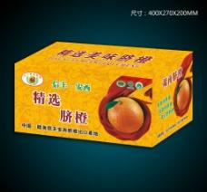 脐橙包装箱图片