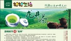 茶 茶文化