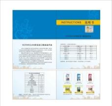 产品说明书图片