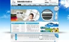 针织网站模板图片