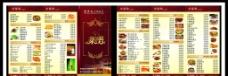 美食菜谱图片