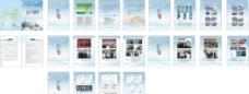 前进的步伐画册图片