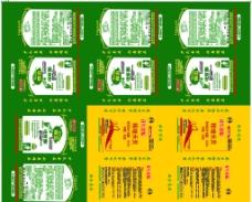 农药盒子图片