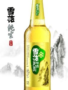 雪花纯生新2012新形象图片