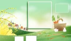 绿色精灵图片