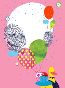 手绘风格装饰画 鸭子图片