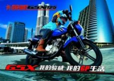 摩托车图片