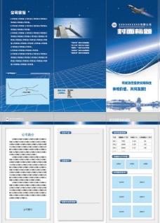 企业广告宣传三折页模板图片