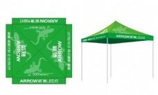 ARROW箭牌 绿箭蜥蜴减碳计划活动帐篷