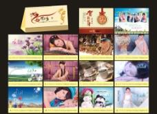 2012台历 (背景合层)图片