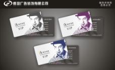 高档黑色名片 VIP卡图片