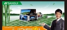 电器设计 电器广告设计图片