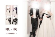婚纱照 设计模板图片