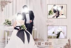 婚纱照模板设计图片
