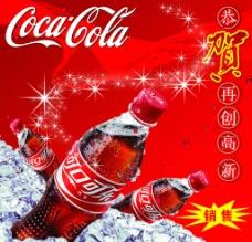 饮料广告图片
