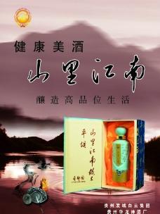 平坝邢江河图片
