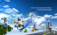 商务场景设计图片