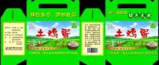 土鸡蛋绿色食品包装设计图片