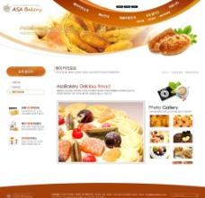 食品网页模板图片