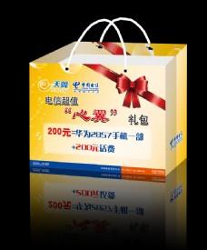 中国电信手提袋
