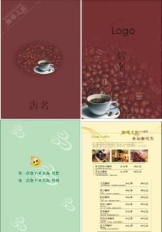 咖啡 画册图片