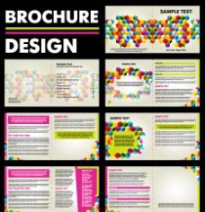 七彩正方体 企业vi画册设计图片