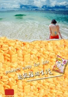膨化食品宣传海报