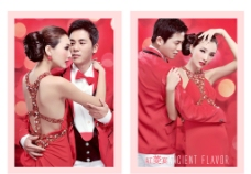 红菱宴 婚纱样册图片
