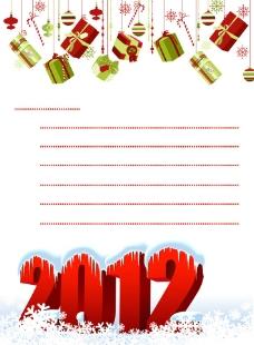 2012圣诞信纸图片