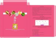 面膜包装盒图片