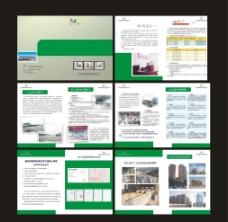 画册 企业画册 建材画册图片