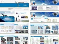 监控器画册 监控器图片
