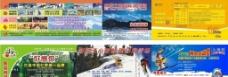 滑雪节门票图片