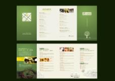 甜品店铺折页图片