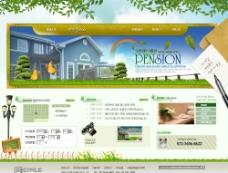 房产网站图片