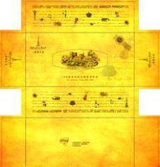 塞纳左岸纸抽盒设计图图片