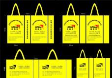 北京利富家科技袋子