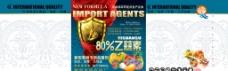 乙蒜素农药标签图片
