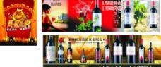辉煌5周年 红酒图片