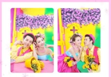 爱情玛奇朵 婚纱样册图片