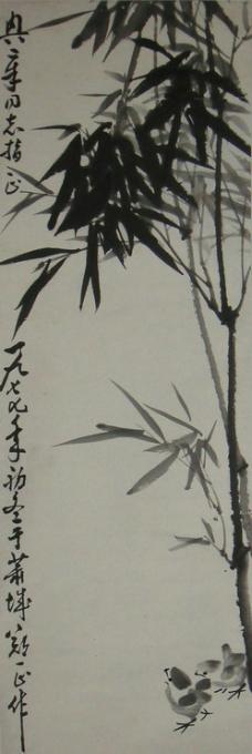 创意竹子手绘图片