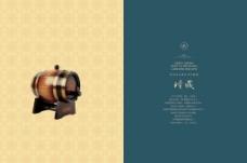 欧式地产画册内页图片
