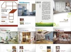 家居 折页图片