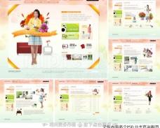 购物网图片