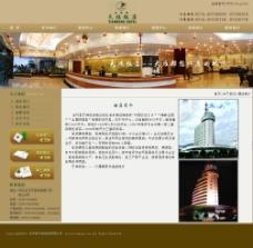 饭店网站模版图片