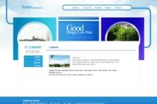 韩国精美大气网站模板PSD源文件图片