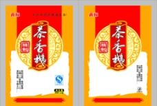 茶香鹅小食品包装图片