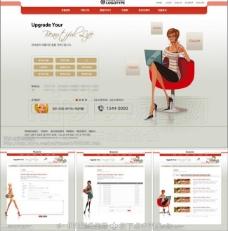 时尚网站图片