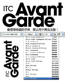 ITC Avant Garde Gothic Std系列字体下载