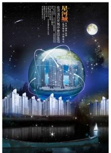 蓝色夜晚 星河城图片